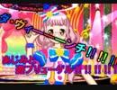 【プリパラ】おじさんがNo.1アイドル目指す【実況】part3