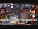 (ランクマ)イクぅ…!(武者震い)+おまんけ(DRH君) 【codmobile】MZSK