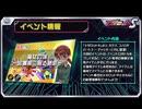 【メダロットS】イベントストーリー:魔女の城~図書館に眠る秘密~