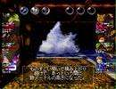 ウィザードリィVII 実況プレイ-73: 謎の洞窟で水死