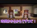 【ゆるクラ】復活します…!part 18 (ゆっくり実況)《マイクラ》_