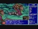 【GBA版FF5】ゆるっとすっぴんのみでプレイ part30【ゆっくり実況】