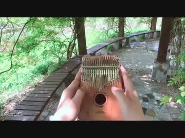 難しい カリンバ 手作り楽器のおすすめ動画・キット・本19選!身近な材料で子どもでも簡単|cozre[コズレ]子育てマガジン
