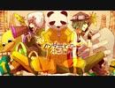 【歌ってみた】パンダヒーローshort version【MIXってどうやるん?by夜熾】
