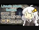【Little Witch Nobeta】あかりがリトルウィッチノベタに挑戦する話【#1】