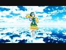 【東方MMD】袿姫様が極楽浄土を踊ってくれたよ~♪