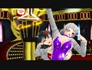 【東方MMD】バニーサグメ様&正邪親子に「恋は気まぐれイリュージョン!!」を踊って頂きました!