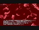 迷列車で行こう 歴史編 シリーズ国鉄破綻 第18話「民営化に向けて③国鉄改革3人組 1/2」