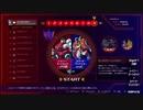 Xチャレンジ (ハード) 全ステージすっぴん攻略【Stage 9】
