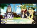 ♪35【初見】いまさら始めるサモンナイト6