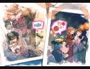 【グラブル】 カッパサマー・クロニクル (2/2)