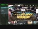 【バトオペ2】2周年記念ガチャ第1弾-前半【抽選配給】