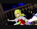 【東方MMD】帝国少女(風)Empire girl【フランドール・スカーレット】