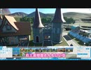 【Planet Coaster】大きな木のある遊園地:前編【ゲーム実況#04】