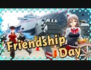 【MMD艦これ】Friendship day