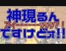 【断末MAD】クシコス・アスレ【MSSP音MAD】
