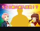 【パワプロ2020】猛烈!舞ちゃん高校の目指せ甲子園優勝 第003球【栄冠ナイン】