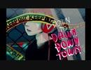 UNDERTALEに触発されて曲を作ってみた。『Down to DAWN DOWNTOWN』【第二弾】