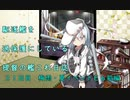 駆逐艦を過保護にしている提督の艦これ日誌21日目 梅雨・夏イベントE6前編