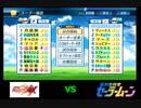 【PCFシーズン5リーグ戦】戦記絶唱シンフォギアvs美少女戦士セーラームーンPart1
