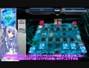 【遊戯王ADS】琴葉が閃刀姫で駆け抜ける4【VOICEROID】