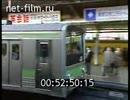 1990年代の日本の映像資料を集めてみた<その2>