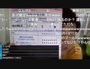 2020/07/24 七原くん いっしょ、なんどやっても②高画質版