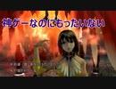【マグナカルタ】ちょいクソよりの神ゲーPart20