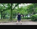 【ケロケロ】 惑星ループ 踊ってみた