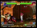 【KOF98】第86回コーハツ録画対戦会 その3