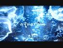 【ミクインスト】aquarium【コスモ*ステラ】