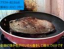 フライパンで作るローストビーフ