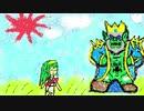 【超魔界村】ずんちゃんが超魔王になったみたいです。