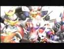 スーパーロボット大戦IMPACT PV machine soul