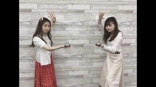 吉岡茉祐と山下七海のことだま☆パンケーキ 第33回 2020年07月23日放送