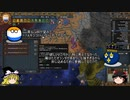【EU4マルチ】低地王国の生存戦略 part4(final)【ゆっくり実況プレイ】
