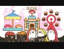 回転ずしくん 第一話【自主制作アニメ】
