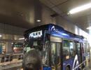 横浜市営バス「ベイサイドブルー」開業