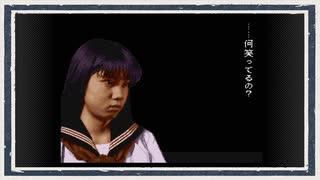◆学校であった怖い話 実況プレイ◆part11