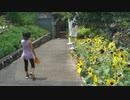 【花の文化園】ぼうけんクイズラリー・スタンプラリーに挑戦するあい❤正解のご褒美にかき氷をプレゼントしてもらいました♫イベント