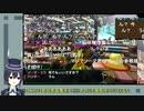 【コメ付き】ライニキと見るXXハンター.mp5.5