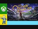 XBOXユーザーがXbox Games Showcaseを見ながら喋る【前編】
