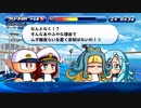 【パワプロサクスペ】野球知らん仲間とタミフルパワプロ-01 [フリート高校]