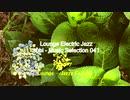 「subi - Music Selection 041」※Lounge Electric Jazz 00449