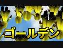【白猫ガチャ動画】夏だ!白猫だ!ゴールデンだ!