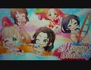 アイドルマスターシンデレラガールズ「高森藍子」お誕生日おめでとうございます!2020