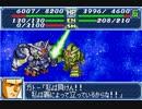 【TAS】GBA版スーパーロボット大戦A_エースパイロットがたった一人で戦争終結させにいきます_第11話「アトミック・バズーカ」