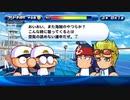 【パワプロサクスペ】野球知らん仲間とタミフルパワプロ-06 [フリート高校]
