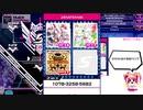 自作MIXを紹介(?)する動画Pt3 ~26回転MIX~