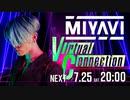 Virtual Connection -07.25.SAT-